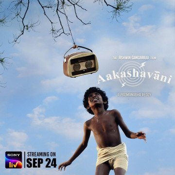 Aakashavaani_poster